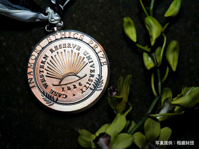 稲盛倫理賞と京都賞の副賞